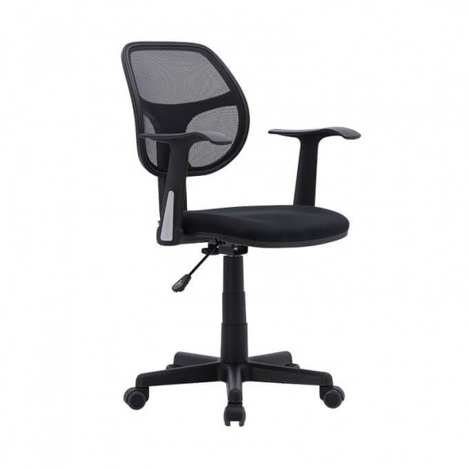 Çalışma Masası Sandalyesi